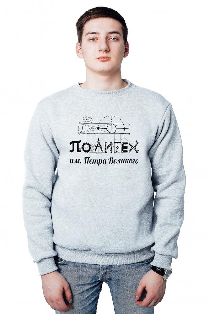 Свитшот СПбГПУ №1