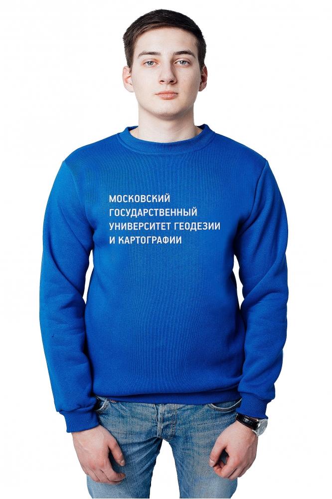 Свитшот МИИГАиК №3