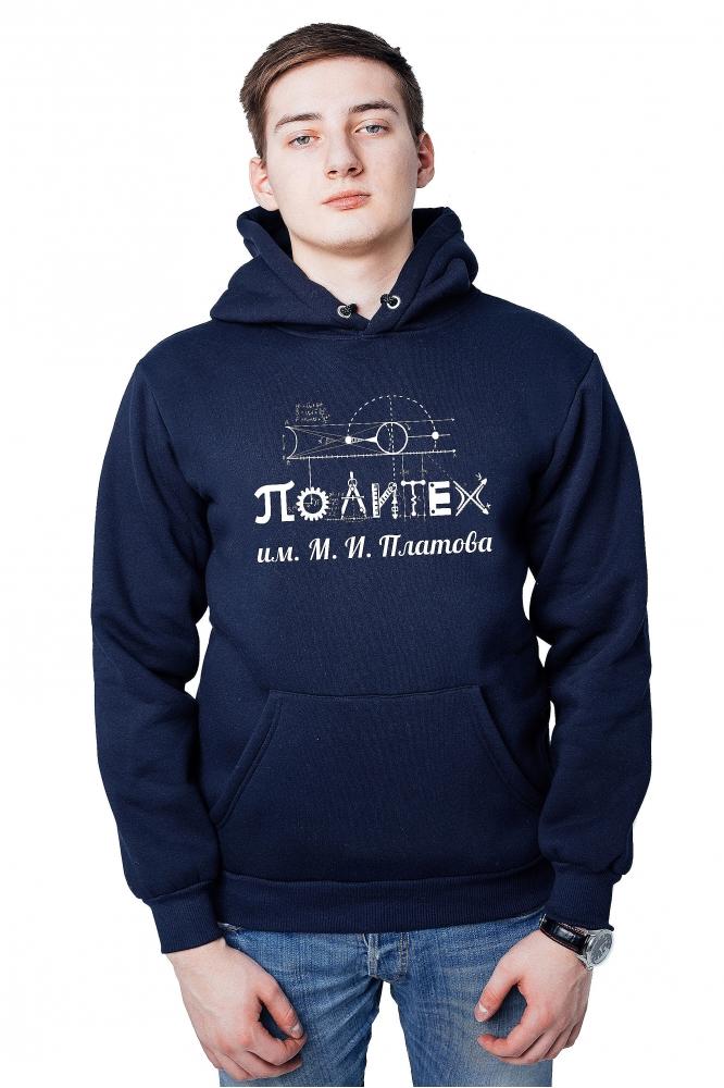 Толстовка ЮРГПУ НПИ им.М.И.Платова №1