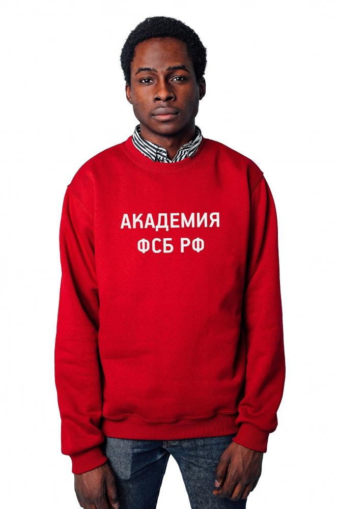 Свитшот АФСБ РФ №3