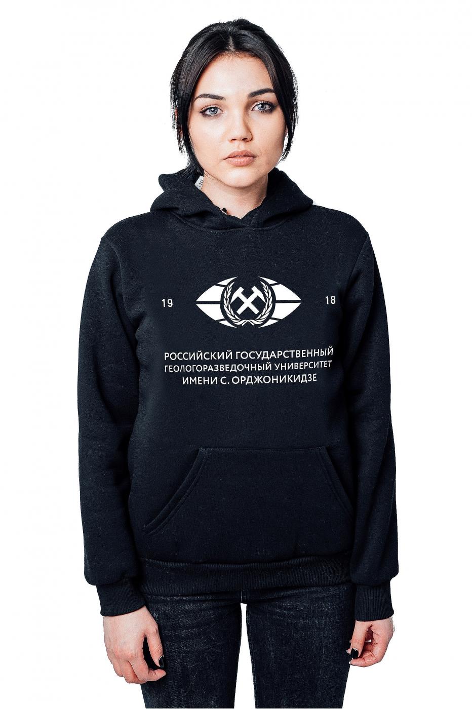 Толстовка РГГУ им. Орджоникидзе №3