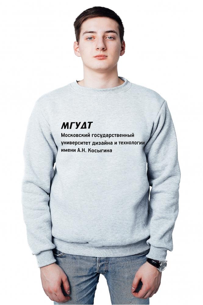 Свитшот РГУ им. А.Н. Косыгина №3