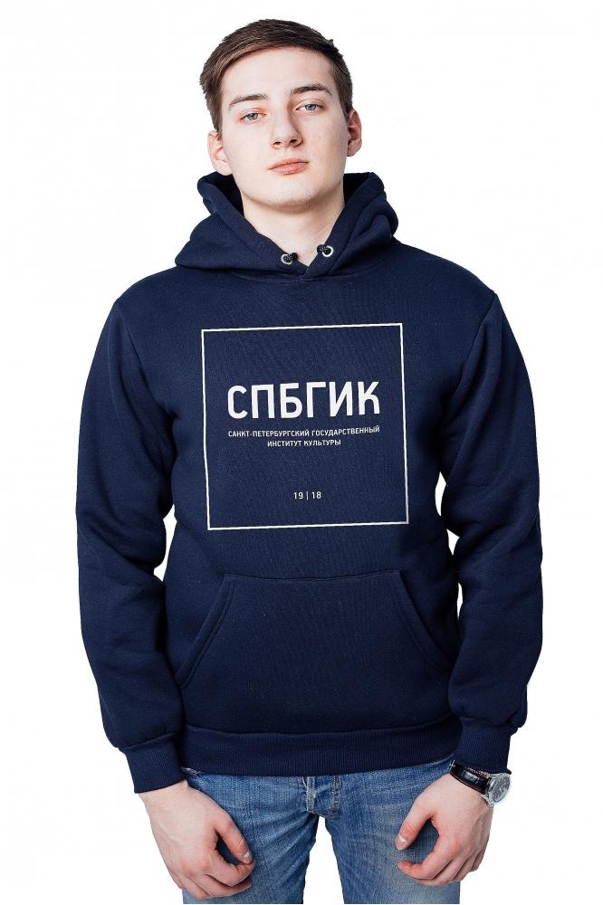 Толстовка СПБГИК №3