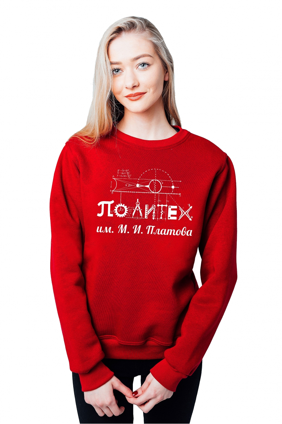 Свитшот ЮРГПУ НПИ им.М.И.Платова №1