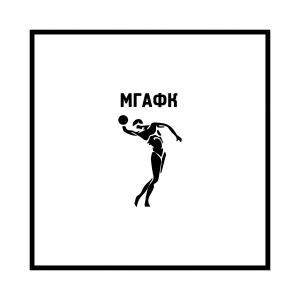 МГАФК